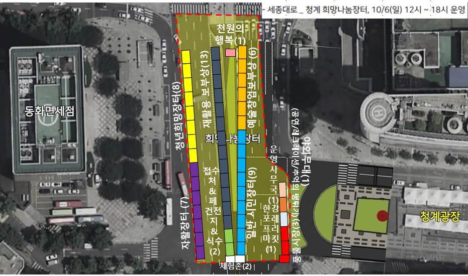 1006 서울거리예술축제콜라보광화장터배치도.jpg